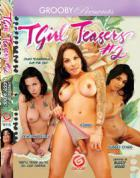 Tガール ティーザーズ Vol.2