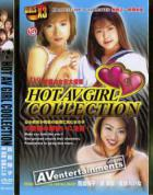 Hot AV Girl Collection Vol.5