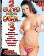 2 ガイズ アンド ア ガール Vol.3 (4時間DVD)