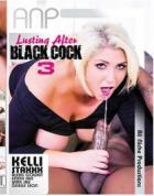 ラスティング アフター ブラック コック Vol.3