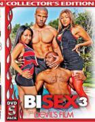 バイ セックス Vol.3 (5枚組)