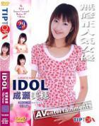 チップトップ X VOL.29 : 成瀬美穂