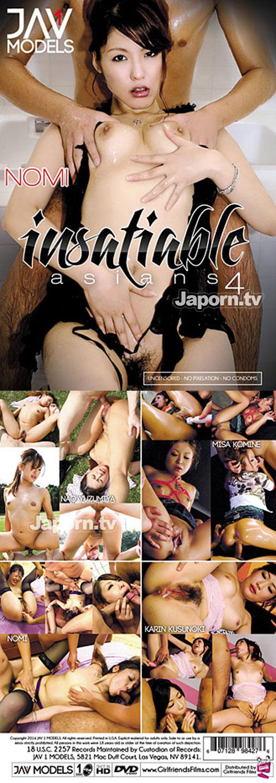 インセイシャブル アジアンズ Vol.4 裏DVDサンプル画像