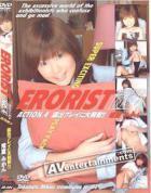 エロリスト Vol. 4