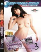 淫乱美熟女 Vol.3