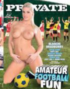 アマチュアー フットボール ファン