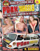 ポルノ オン ウィールズ Vol.3