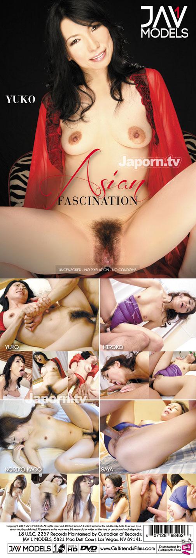 アジアン ファッシネーション 裏DVDサンプル画像