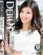 KIRARI MMDV 04 Debut ~21歳の経験値~ : 日高千晶