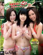 ラフォーレ ガール  Vol.9 : Hikari, 浅之美波, みなみ愛梨