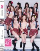 新人選抜総選挙 : CRB48