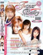 Japanese Four Baby Vol.8