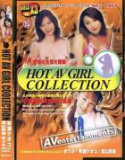 Hot AV Girl Collection Vol.12