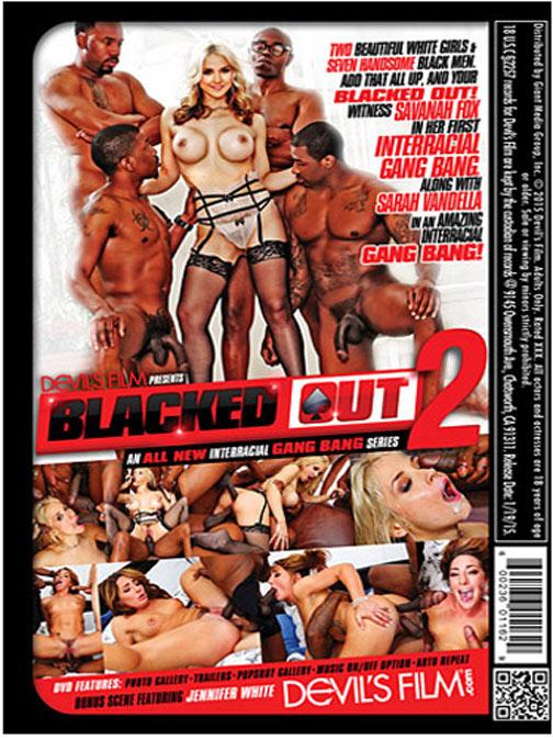 ブラックド アウト Vol.2 裏DVDサンプル画像