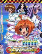 マジカルカナン : どきどきサマーキャンプ Vol.2 (リージョン1)