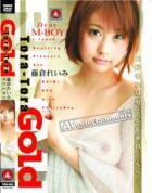 トラトラゴールド Vol.85: 藤倉れいみ