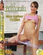 ATK ガレリア Vol.9