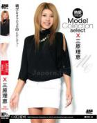 CATCHEYE Vol.54 〜Model Collection Select〜 : 三原理恵