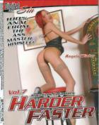 ハーダー ファスター Vol.7