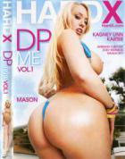 DP ミー Vol.1