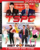 TSPC: トランスセクシャル ポルノ チャンネル