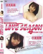 Love Season Vol.3