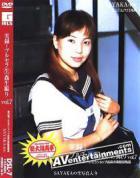Girls Series Vol. 7 実録! ブルセラ-生-姦生撮り7