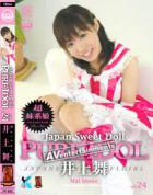 ピュア アイドル Vol. 24 : 井上舞