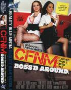 CFNM: クローズド フィーメール ネイキッド メール ボスド アラウンド!