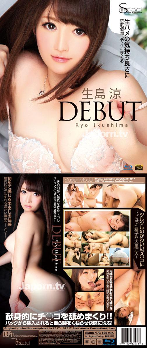 S Model 173 DEBUT : 生島涼 (ブルーレイディスク版) 裏DVDサンプル画像