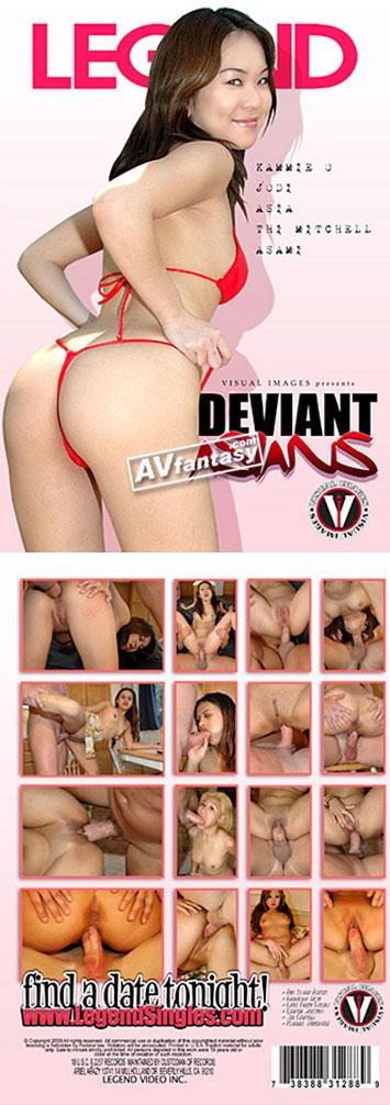ディビアント アジアンズ 裏DVDサンプル画像