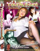 ヤング 3 サム Vol. 4