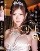 Club ONE : 倖田りな