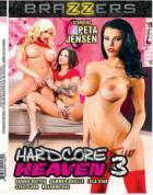 ハードコア ヘーブン Vol.3