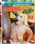 グランマズ ゴーン ブラック Vol.3