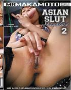 アジアン スラッツ センセーション Vol.2