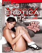 エロティカ XXX Vol.12