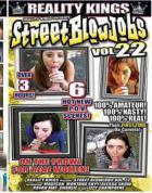 ストリート ブロージョブ Vol.22