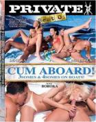 ザ ベスト by プライベート 144:Cum Aboard!