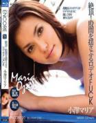 アンコール Vol.20 : 小澤マリア ( ブルーレイ版 )