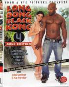 ロング ドング ブラック コング Vol.4: MILF エディション