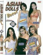 Asian Dolls Uncut No.13