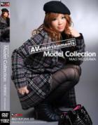 レッドホットジャム Vol.138 モデルコレクション : 水澤真央