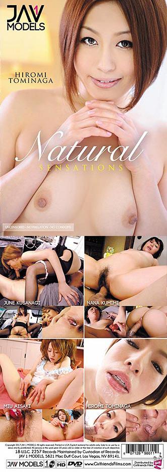 Natural Sensations 裏DVDサンプル画像