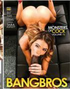モンスターズ オブ コック Vol.72