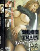 Jack Fort Series Vol.4: Train 爆乳痴漢