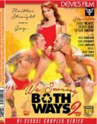 ウィ スィング ボス ウェイズ Vol.2