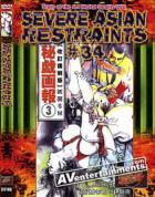 シビア アジアン リストレイントス Vol.34