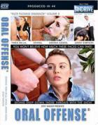 オーラル オフェンス Vol.2