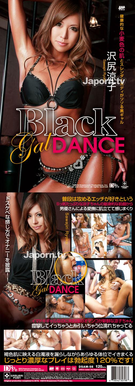 Black gal DANCE : 沢尻涼子 裏DVDサンプル画像